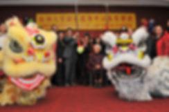 2018 HCS Lunar New Year Gala
