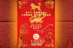 2018 Lunar New Year Gala Cover