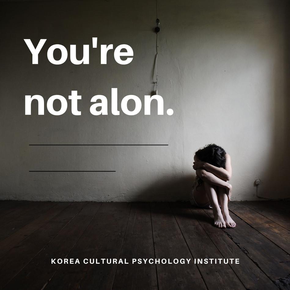 심리상담치료
