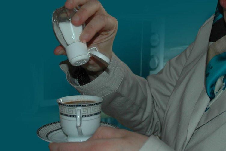 قهوة تركية بالملح