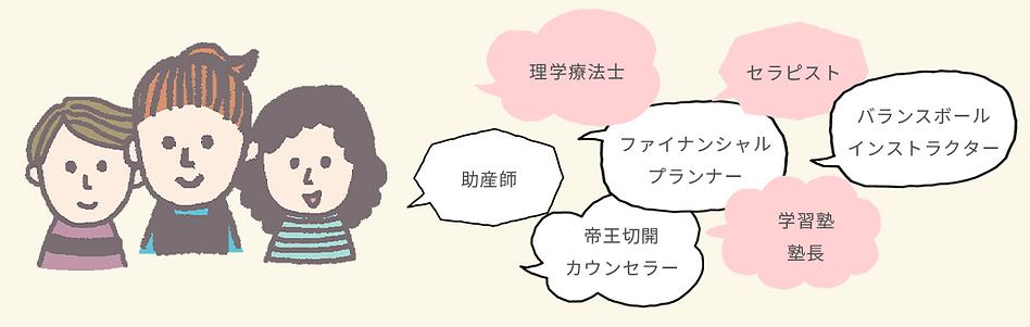 マタユニの講師は助産師さんだけじゃない