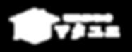 matayuni_logo_C_white (1).png