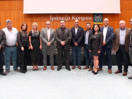 52η Ετήσια Γενική Συνέλευση της Παγκύπριας Συνομοσπονδίας Ομοσπονδιών Συνδέσμων Γονέων Σχολείων Δημο