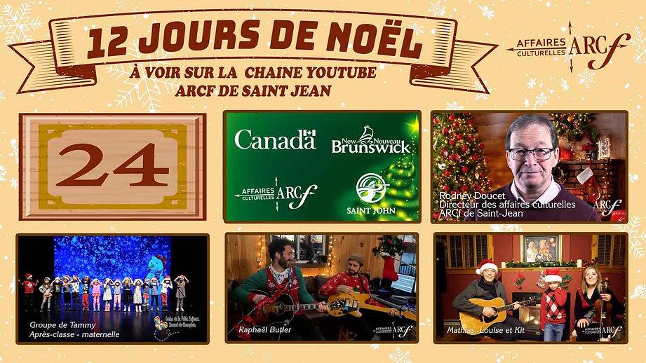 Promo-12-jours-24-decembre.jpg