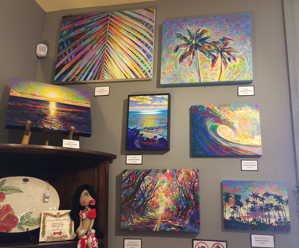 My wall at Global Creations & Interiors, Haleiwa