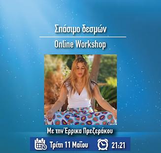 zoom-seminars-12.png