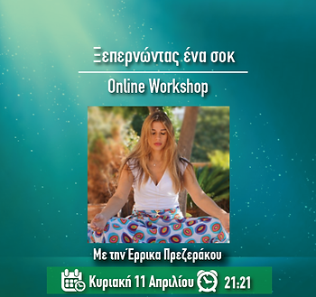 zoom-seminars-10.png