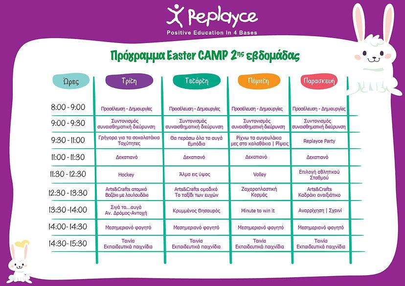 προγραμμα2020_easter camp-02.jpg