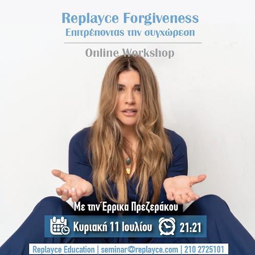 Replayce Forgiveness. Επιτρέποντας τη συγχώρεση