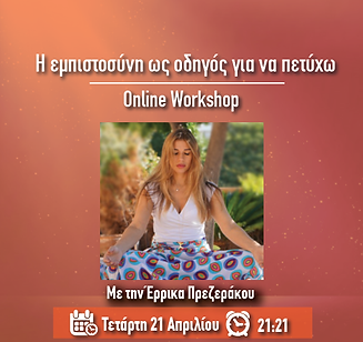 zoom-seminars-11.png