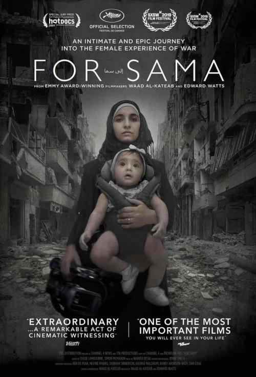 For-Sama-poster-I.jpg