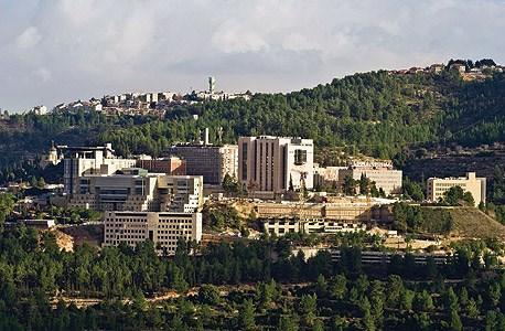 Hadassah's Hospital Compound