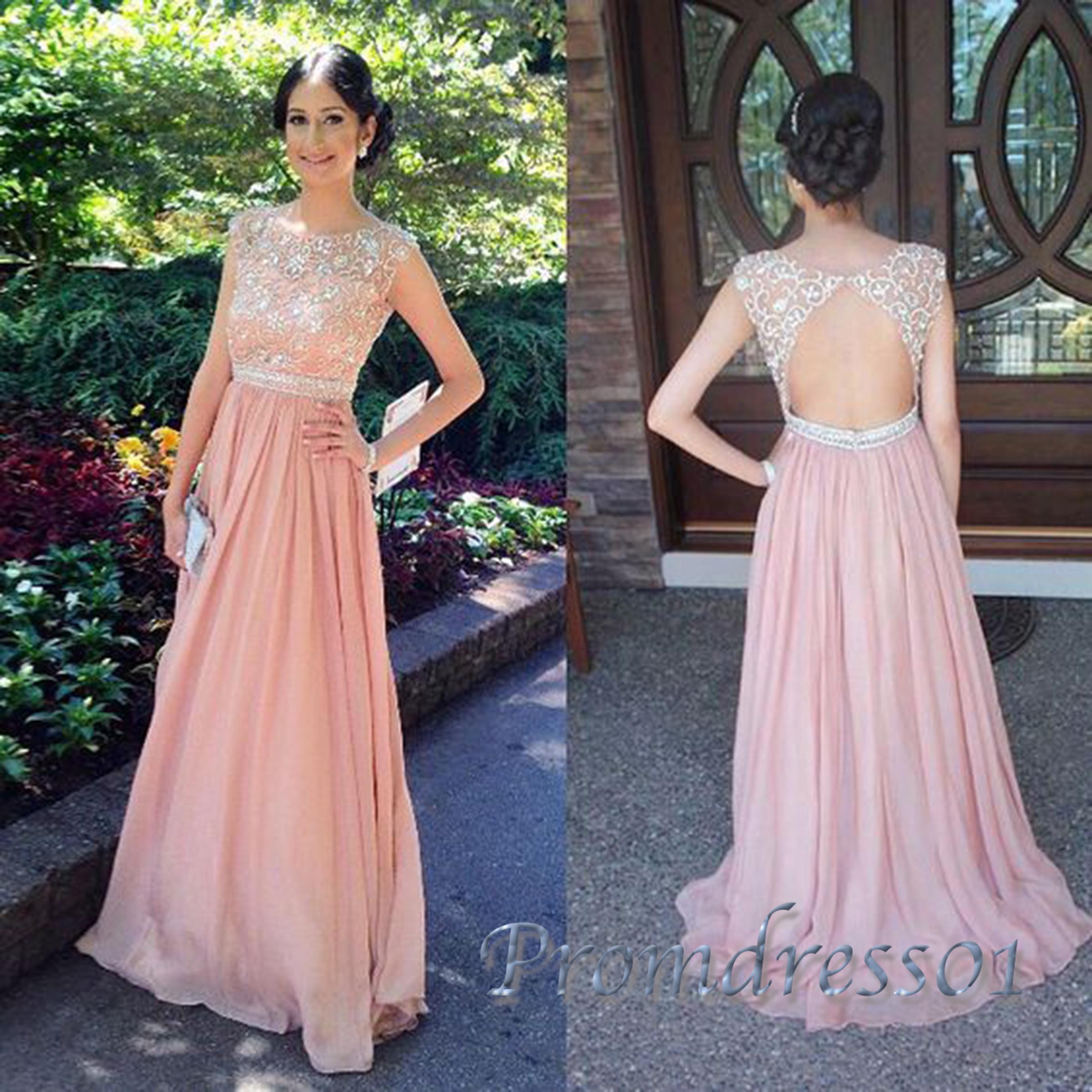 Vogue Prom Dresses 2017 Canada 70