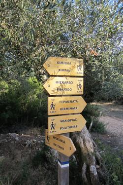 IPS Greece   Paths of Erissos