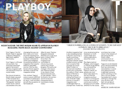 Noor Tagouri, the first Muslim hijabi to appear in Playboy Magazine, fights back against controversy