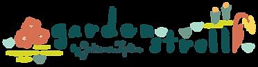 gardenStroll_logo.png
