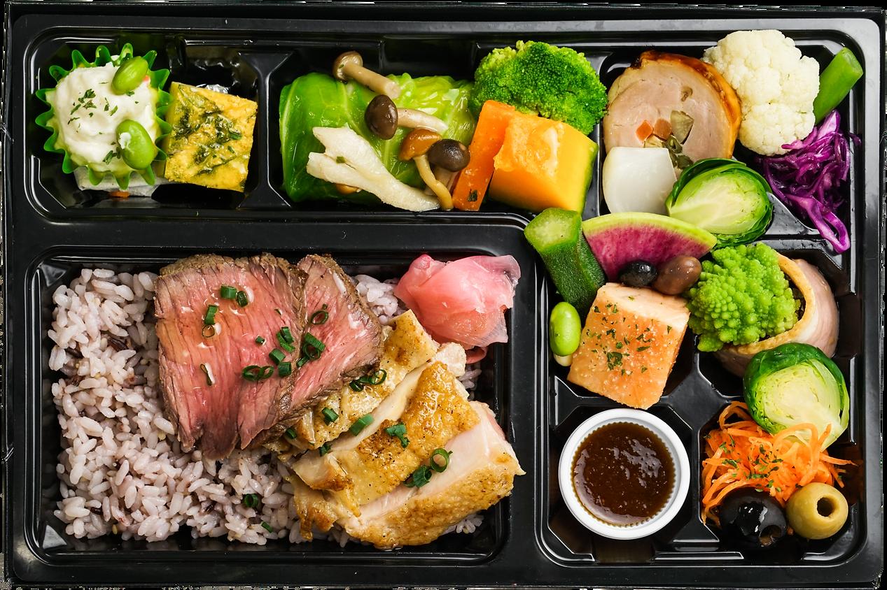 野菜たっぷりのフレンチ高級弁当(五穀米)