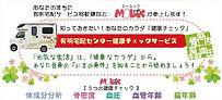 Kenko_icon.jpg