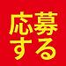 Moshikomi01.png