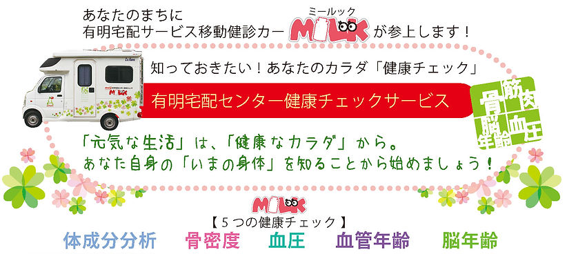 Konko_01.jpg