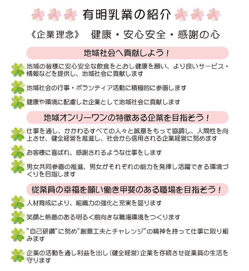 Rinem_01.jpg