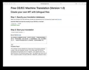 Customisable Machine Translation Engine (Version 1.0)
