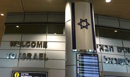 Israel at Last, First Stop: Tel Aviv