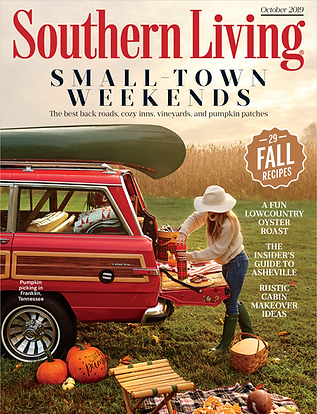 Southern-Living-Cover-LHS.png