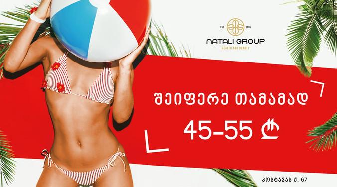 natali group - sun tan