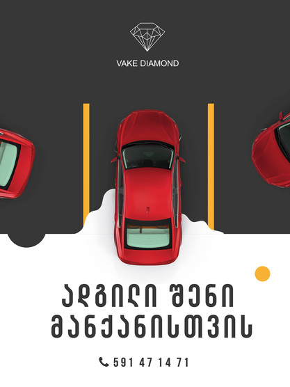 Diamond projects - place for your car