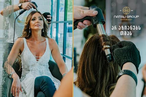natali group - hair care