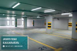 Diamond projects - car parking