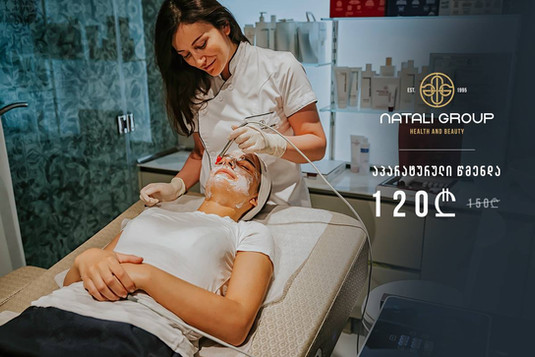 natali group - face cleaning procedure