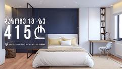 Diamond projects - bedroom