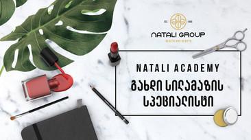 natali group - nataly academy