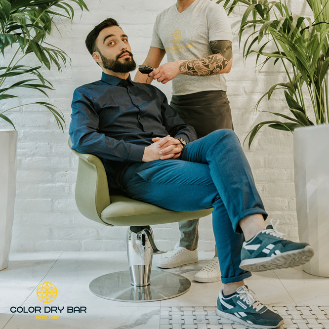 natali group: color dry bar - beard trimmer