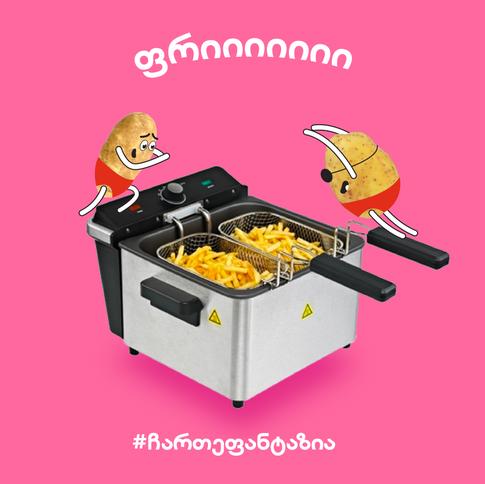 fried potatos