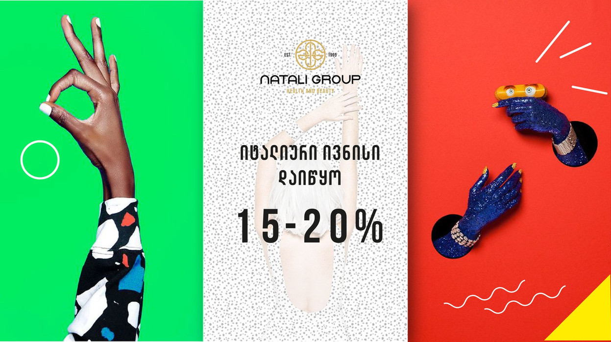 natali group - italian June has started