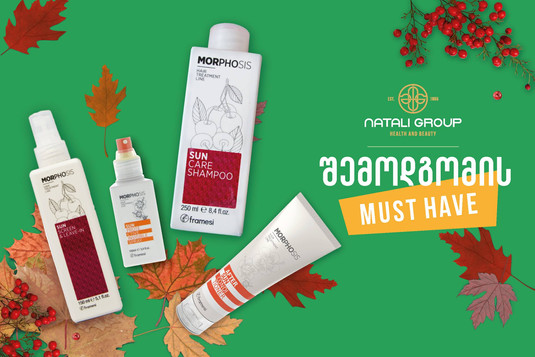 natali group - autumn must have products