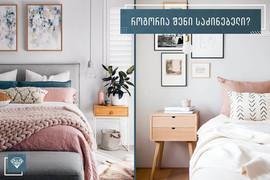 Diamond projects - children bedrooms