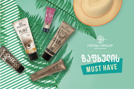 natali group - must have products for summer