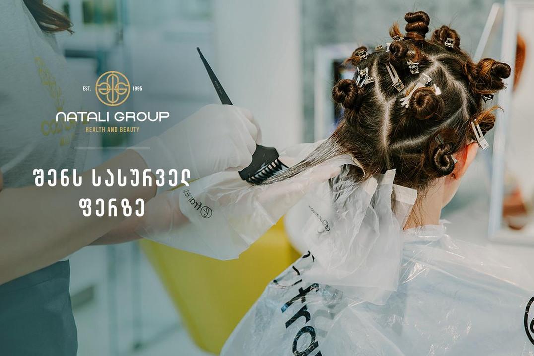 natali group - hair color