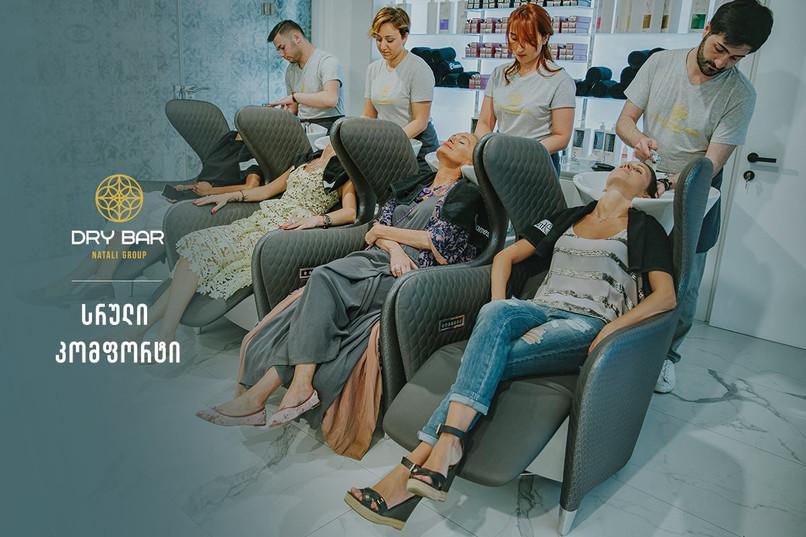 natali group - full comfort