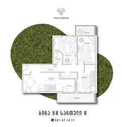 Diamond projects - flat 52