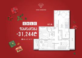 Diamond projects - discount 30k