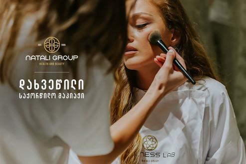 natali group - make up for wedding