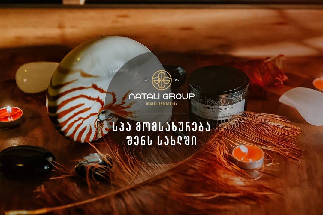 natali group - spa in your house