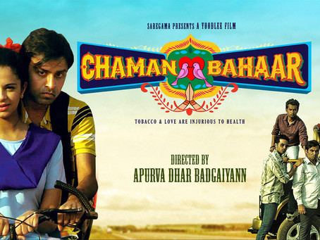 Chaman Bahar review - Quirky, sassy, and avant-garde content