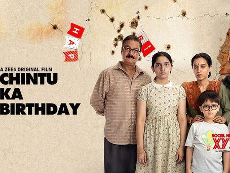 Chintu ka birthday - I want all of you to be at the party