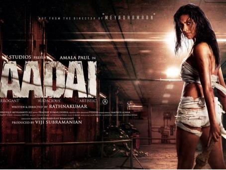 Aadai - The analysis